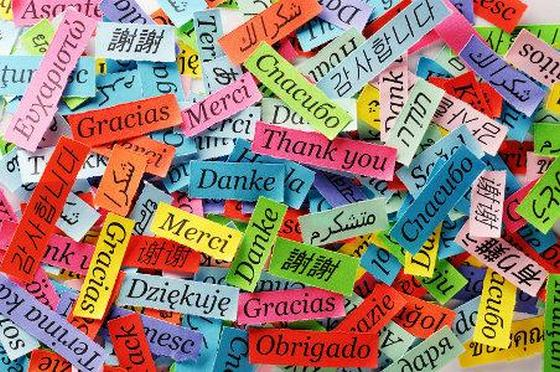 'thank you' in many languages