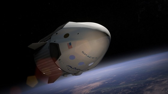 Space X in outer space